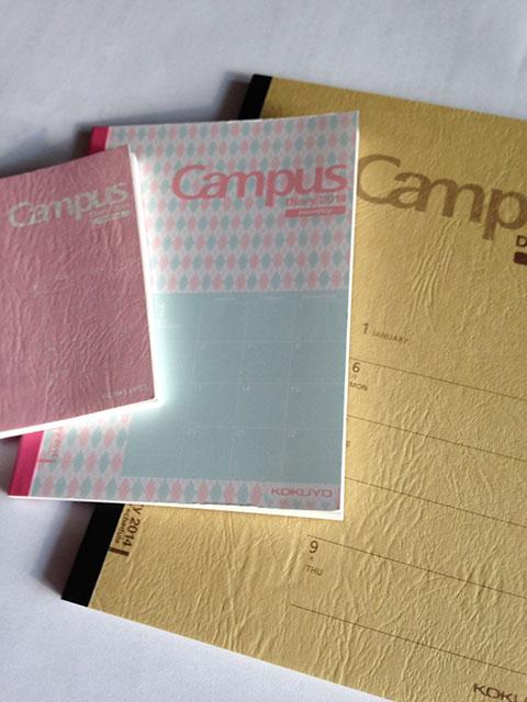campus2014_01