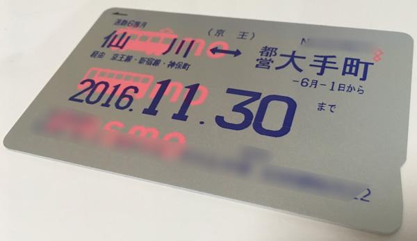 2016100902